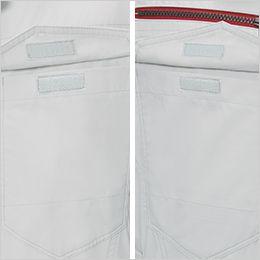 ジーベック XE98001SET [春夏用]空調服セット 長袖ブルゾン 遮熱 マジックテープポケット付き