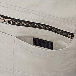 ジーベック XE98002 [春夏用]空調服 綿100% 現場服長袖ブルゾン 二重ポケット