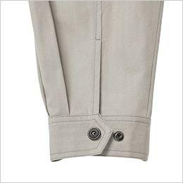ジーベック XE98002 [春夏用]空調服 綿100% 現場服長袖ブルゾン アジャスト金属ドットボタン