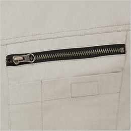 ジーベック XE98002SET [春夏用]空調服セット 綿100% 現場服長袖ブルゾン ファスナー付きポケット