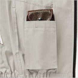 ジーベック XE98002SET [春夏用]空調服セット 綿100% 現場服長袖ブルゾン バッテリーポケット付き