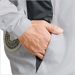 ジーベック XE98003 [春夏用]空調服 長袖ブルゾン ポリ100% ポケット付き