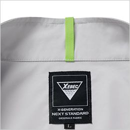 ジーベック XE98003SET [春夏用]空調服セット 長袖ブルゾン ポリ100% 配色テープ