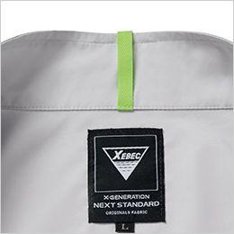 ジーベック XE98004 [春夏用]空調服 半袖ブルゾン ポリ100% 配色テープ