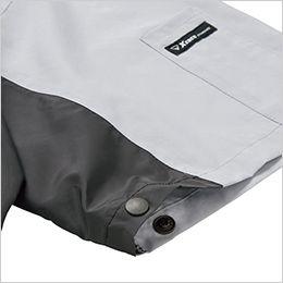 ジーベック XE98004 [春夏用]空調服 半袖ブルゾン ポリ100% ドットボタンで空気の抜けを調節