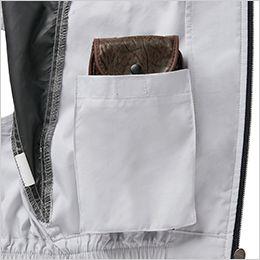 ジーベック XE98004 [春夏用]空調服 半袖ブルゾン ポリ100% バッテリーポケット付き