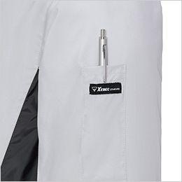 ジーベック XE98004SET [春夏用]空調服セット 半袖ブルゾン ポリ100% ペン差し