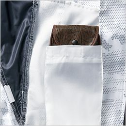 ジーベック XE98005 [春夏用]空調服 迷彩長袖ブルゾン ポリ100% バッテリーポケット付き