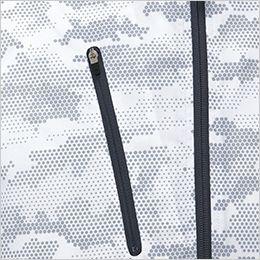 ジーベック XE98005SET [春夏用]空調服セット 迷彩長袖ブルゾン ポリ100% ファスナー付きポケット