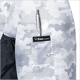 ジーベック XE98005SET [春夏用]空調服セット 迷彩長袖ブルゾン ポリ100% ペン差し