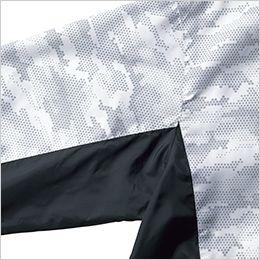 ジーベック XE98005SET [春夏用]空調服セット 迷彩長袖ブルゾン ポリ100% 配色使用