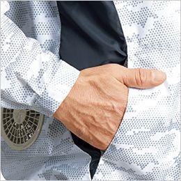 ジーベック XE98005SET [春夏用]空調服セット 迷彩長袖ブルゾン ポリ100% ポケット付き