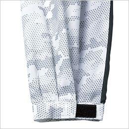 ジーベック XE98005SET [春夏用]空調服セット 迷彩長袖ブルゾン ポリ100% マジックテープ
