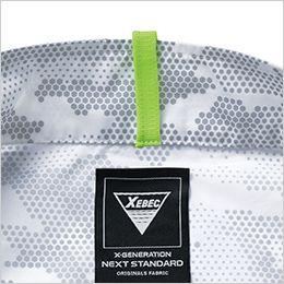 ジーベック XE98006 [春夏用]空調服 迷彩半袖ブルゾン ポリ100% 配色テープ