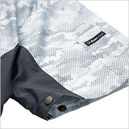 ジーベック XE98006 [春夏用]空調服 迷彩半袖ブルゾン ポリ100% ドットボタンで空気の抜けを調節