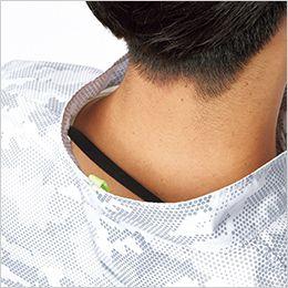 ジーベック XE98006 [春夏用]空調服 迷彩半袖ブルゾン ポリ100% 調整ひもで空気の抜けを調整