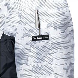 ジーベック XE98006SET [春夏用]空調服セット 迷彩半袖ブルゾン ポリ100% ペン差し