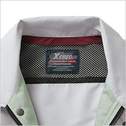 ジーベック XE98007 [春夏用]空調服 長袖ブルゾン 背メッシュ