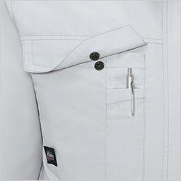 ジーベック XE98007 [春夏用]空調服 長袖ブルゾン ペン差しポケット付き