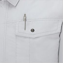 ジーベック XE98007 [春夏用]空調服 長袖ブルゾン フラップペン差し付き