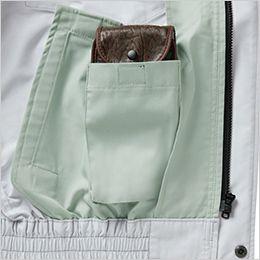 ジーベック XE98007 [春夏用]空調服 長袖ブルゾン バッテリーポケット付き