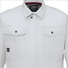 ジーベック XE98007SET [春夏用]空調服セット 長袖ブルゾン フラップ付きポケット