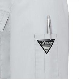 ジーベック XE98007SET [春夏用]空調服セット 長袖ブルゾン ペン差し