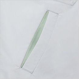 ジーベック XE98007SET [春夏用]空調服セット 長袖ブルゾン ポケット付き(配色使い)