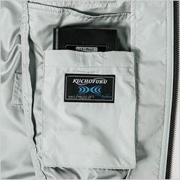 ジーベック XE98008 [春夏用]空調服 長袖ブルゾン ポリ100% ペン差し付き