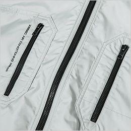 ジーベック XE98008SET [春夏用]空調服セット 長袖ブルゾン ポリ100% ファスナー付きポケット
