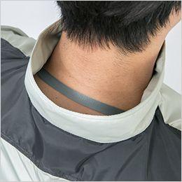 ジーベック XE98008SET [春夏用]空調服セット 長袖ブルゾン ポリ100% 調整ヒモで空気の抜けを調節