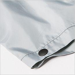 ジーベック XE98009SET [春夏用]空調服セット 半袖ブルゾン ポリ100% ドットボタンで空気の抜けを調節