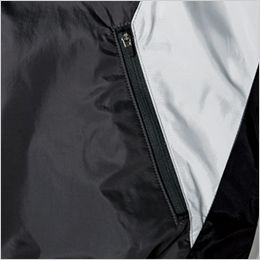 ジーベック XE98009SET [春夏用]空調服セット 半袖ブルゾン ポリ100% ファスナーポケット