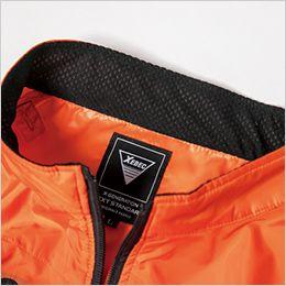 ジーベック XE98010SET [春夏用]空調服セット ベスト ポリ100% メッシュでべとつきを軽減
