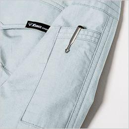 ジーベック XE98012 [春夏用]空調服 制電長袖ブルゾン ペン差し付き