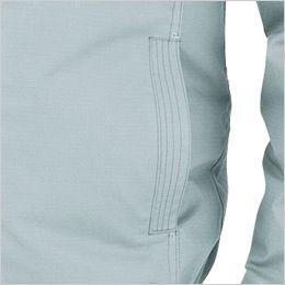ジーベック XE98012 [春夏用]空調服 制電長袖ブルゾン ポケット付き