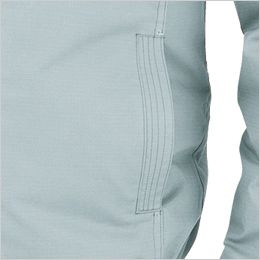ジーベック XE98012SET [春夏用]空調服セット 制電長袖ブルゾン ポケット付き