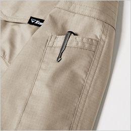 ジーベック XE98013 [春夏用]空調服 制電半袖ブルゾン ペン差し付き