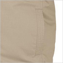 ジーベック XE98013 [春夏用]空調服 制電半袖ブルゾン ポケット付き
