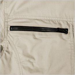 ジーベック XE98013SET [春夏用]空調服セット 制電半袖ブルゾン ファスナー付きポケット