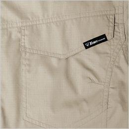 ジーベック XE98013SET [春夏用]空調服セット 制電半袖ブルゾン フラップ付きポケット