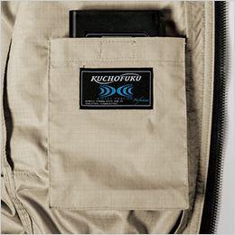 ジーベック XE98013SET [春夏用]空調服セット 制電半袖ブルゾン バッテリーポケット