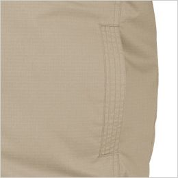 ジーベック XE98013SET [春夏用]空調服セット 制電半袖ブルゾン ポケット付き