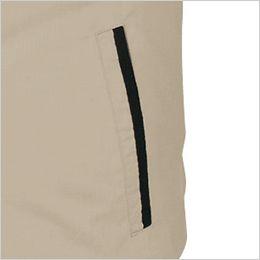 ジーベック XE98014 [春夏用]空調服 制電ベスト ポケット付き
