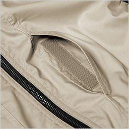 ジーベック XE98014SET [春夏用]空調服セット 制電ベスト 面ファスナー縦ポケット