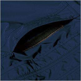 ジーベック XE98015 [春夏用]空調服 遮熱 長袖ブルゾン ポリ100% 面ファスナー縦ポケット