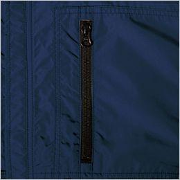 ジーベック XE98015 [春夏用]空調服 遮熱 長袖ブルゾン ポリ100% ファスナー縦ポケット