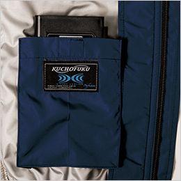 ジーベック XE98015 [春夏用]空調服 遮熱 長袖ブルゾン ポリ100% バッテリーポケット