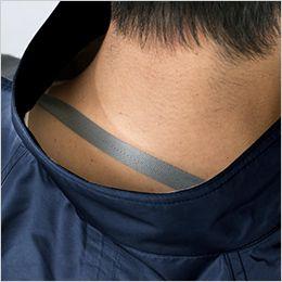 ジーベック XE98015 [春夏用]空調服 遮熱 長袖ブルゾン ポリ100% 調整ヒモで空気の抜けを調節