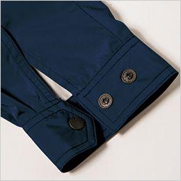 ジーベック XE98015 [春夏用]空調服 遮熱 長袖ブルゾン ポリ100% アジャストボタン